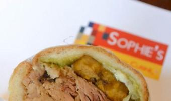 Sophie's Cuban Cuisine Comes to DC!!